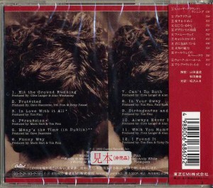 Before & After (Japan CD)