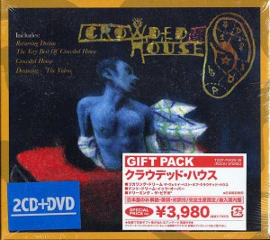 Gift Pack (Japan 2CD/DVD)