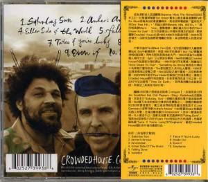 Intriguer (Taiwan CD)