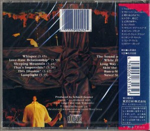 The Sound Of Trees (Japan CD)