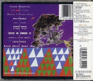 Tim Finn (Japan CD)