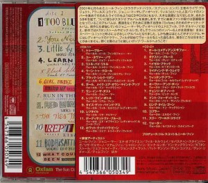The Sun Came Out (Japan 2CD)