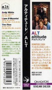 altitude (Japan CD)