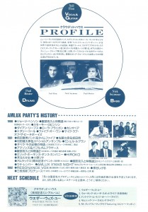 Japan Tour 1992 (Japan Promo Flyer)