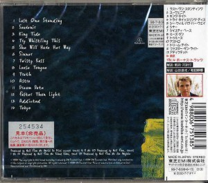 Try Whistling This (Japan CD)